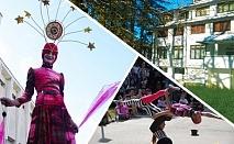 Хотел Цветина Ви кани на карнавал на хумора и уличното изкуство в Габрово! 2 нощувки със закуски и много забавления