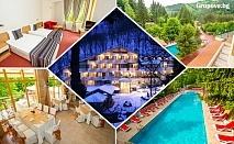 20.12-29.12 в хотел Дива, Чифлика! Нощувка със закуска и вечеря на човек + минерален басейн и сауна