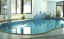 Хотел Финландия  в Пампорово за една нощувка със закуска, басейн и фитнес от 22.02 до 14 Април 2018