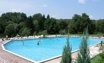 Хотел Гривица - почивка близо до Плевен с външен басейн с температура на водата около 30 градуса! Нощувка със закуска и обяд само за 37.90лв. на човек!