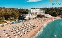 Хотел Палас - Слънчев ден с чадър и шезлонги на плажа, анимация за възрастни и деца /16.06.2021 г. - 30.06.2021 г. или 01.07.2021 г. - 12.07.2021 г./