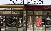 хотел София Плаза - почивка или бизнес пътуване с перфектна локация близо до метро! Супер цени за нощувка само за 25 лв.* на човек на вечер!