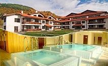 Хоум офис в хотел Планината, Рибарица! 15 нощувки на човек + басейн и релакс зона