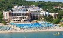 Ол инклузив с Аквапарк и безплатни чадъри и шезлонги на плажа  в хотел Марина Бийч, ДЮНИ /11.09.2021 г. - 19.09.2021 г./
