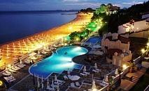 На Ол Инклузив, за една нощувка в хотел Атриум Бийч - Елените, с Аквапарк, открит басейн и анимация за деца / 01.06 - 07.06 и 08.09 - 30.09.2020