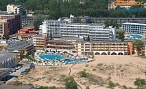Ол Инклузив почивка на морския бряг в Слънчев бряг в хотел Несебър Бийч  /14.09.2021 г. - 30.09.2021 г./