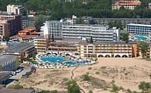 Ол Инклузив почивка на първа линия в Слънчев бряг в хотел Несебър Бийч. Ексклузивна оферта до 24.08.2019 г.