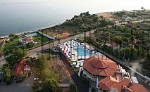Ismaros Hotel 4*, Комотини-Марониа. Нощувка със закуска и вечеря. На плажа Марония-Платанитис. С открит изглед към Тракийско море и към планината Исмарос. Басейн с мокър бар, фитнес и сауна, ресторант и бар, детски басейн и паркинг, Wi-Fi.