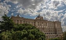 Испания и Португалия (през Мадрид) - със самолет, на български език! Потвърдена програма! Отстъпки за ранни записвания! - Екскурзия с автобус и самолет, 8 дни, нощувки със закуски в хотели 3* - отпътуване на 15 Септември 2018 г.