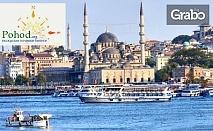 В Истанбул за Фестивала на лалетата! 2 нощувки със закуски, плюс транспорт