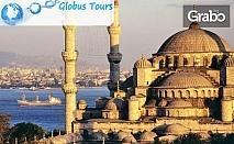 В Истанбул за Фестивала на лалето! 2 нощувки със закуски, плюс транспорт и посещение на Църквата с ключетата