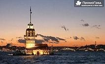 До Истанбул (2 нощувки със закуски) + посещение на Одрин за 110 лв.