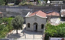 Истанбул и Одрин + възможност за посещение на църквата на Първо число за 100.50 лв.