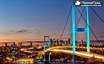 Истанбул с посещение на Одрин (4 дни/2 нощувки със закуски в хотел Yuksel 3*) за 109 лв.