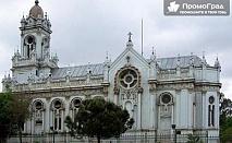 Истанбул с посещение на желязната църква Св. Стефан, МОЛ Емаар с аквариума и пеещите Фонтани за 109 лв.