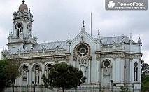 Истанбул с посещение на желязната църква Св. Стефан, МОЛ Емаар с аквариума и пеещите Фонтани за 115 лв.