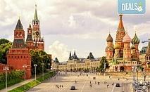 История и съвремие! Екскурзия до Санкт Петербург и Москва през юли със 7 нощувки със закуски в хотели 3*/4*, билет с летищни такси и трансфери