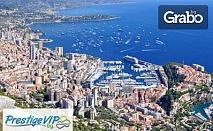 До Италия - Френската Ривиера - Испания, с включени 6 нощувки със закуски и транспорт