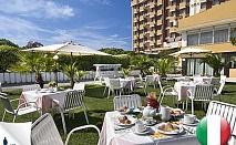 Италия,Римини,Punta Nord 4*: 7 нощувки,закуски,обеди,вечери,самолет,от 937лв/човек