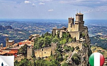 Италия,Римини,ROSALBA 4*: 7 нощувки,закуски,обеди,вечери,самолет,от 937лв/човек