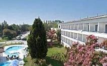 Изгодна лятна почивка на Константин и Елена, Аll Inclusive Light до  07.07 в Хотел Чайка