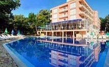 Изгодна лятна почивка на море, All Inclusive оферта до  06.07 за Хотел Глория, Св. Константин