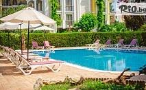 Изгодна лятна почивка в к.к. Слънчев бряг! Нощувка на база All Inclusive Light + басейн, чадър и шезлонг + БЕЗПЛАТНО за дете до 12г, от Апартхотел Magnolia Garden