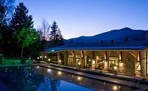 ИЗГОДНА ОФЕРТА ЗА ПОЧИВКА В хотел Велина**** ВЪВ ВЕЛИНГРАД! Нощувка със закуска + ползване на открит и закрит басейн + спа център със 17% намаление!