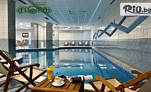 Изгодна почивка в Боровец до края на Ноември! Нощувка със закуска и вечеря + ползване на басейн, от Хотел Флора 4*