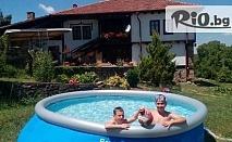 Изгодна почивка за ДВАМА край Габрово! 2 нощувки със закуски и вечери + външен басейн и БОНУС, от Балканджийска къща