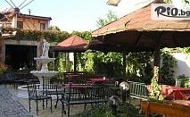 Изгодна почивка в Хисаря! Нощувка със закуска и вечеря, от Ресторант-хотел Цезар