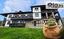 Изгодна почивка в Хотел Лещен, Родопи! Нощувка със закуска и вечеря на цени от 29.50лв.