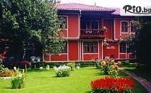 Изгодна почивка в Копривщица до края на Август! Нощувка със закуска, от Семеен хотел Калина 3*
