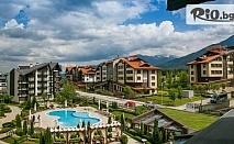 Изгодна почивка край Банско! 3, 5 или 7 нощувки със закуски, обеди и вечери с напитки + сауна парк, вътрешен и външен басейн, от Хотел Aspen Resort