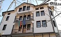Изгодна почивка в Мелник до края на Август! Нощувка със закуска и вечеря за ДВАМА + комплимент от хотела чаша вино, от Хотел Болярка 3*