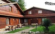 Изгодна почивка в Мелник до края на Септември! 1, 2 или 3 нощувки със закуски и вечери за ДВАМА или ЧЕТИРИМА, от Комплекс Стария Чинар