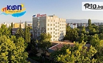 Изгодна почивка в Пловдив до края на Октомври! Нощувка със закуска, от Хотел ИнтелКооп