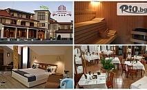 Изгодна почивка в Пловдив! Нощувка + Сауна и парна баня, от Комплекс Острова 3*