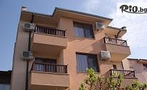 Изгодна почивка в Семеен Хотел Малибу, Черноморец до края на Септември
