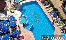 Изгодна почивка със семейството или приятели в Слънчев бряг! Еднодневен или петдневен пакет за двама или четирима + намаление за Аквапарк от Хотел