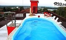 Изгодна почивка в Свищов до края на Май! Нощувка със закуска и вечеря + басейн с минерална вода, от Семеен хотел Свищов