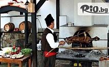 Изгодна почивка в Златоград до края на Август! Нощувка със закуска и вечеря /по избор/ + сауна, от Вила Белавида 3*