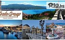 Изгодна Шестдневна Екскурзия до Хърватия и Македония! 4 нощувки със закуски и 3 вечери   осигурен транспорт за 259лв, от ТА ТЕСКО ГРУП
