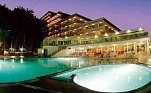 Изгодни цени за лято 2018, 5 дни All Inclusive след 21.08 в Хотел Плиска, Златни пясъци