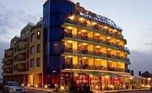 Изгодни цени с включен пълен пансион за двама до 07.07 от Хотел Св.Св. Петър и Павел, Поморие