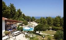 Изгодно предложение  за ЛЯТО 2018 в Гърция, Халкидики: 3, 5 или 7 нощувки + закуски и вечери в хотел Forest Park 3* на цени от 94 лв на човек
