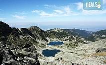 Изкачете първенеца на Балканския полуостров! Еднодневен тур до връх Мусала в Рила с транспорт и планински водач