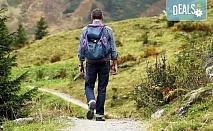 Изкачете връх Ибър в Рила планина! Еднодневна екскурзия с осигурени транспорт и планински водач от София Тур!