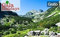 Изкачи връх Мальовица! Еднодневна екскурзия на 1 или 9 Юли
