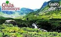 Изкачи връх Мусала! Еднодневна екскурзия на 29 Юли